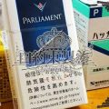 Parliament_KS_Box_01e