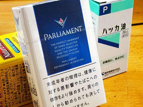 Parliament KS Box