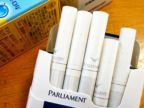 Parliament KS Box