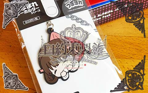 Keyring_of_Nanako_03e