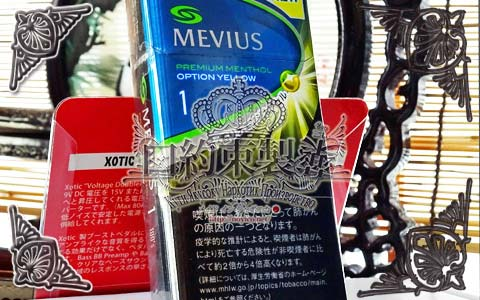 MEVIUS_Premium_Menthol_Option_Yellow_1_100s_01e