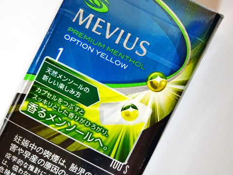 MEVIUS Premium Menthol Option Yellow 1 100s