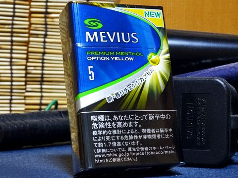 MEVIUS_Premium_Menthol_Option_Yellow_5_01c