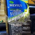 MEVIUS_Premium_Menthol_Option_Yellow_5_01e