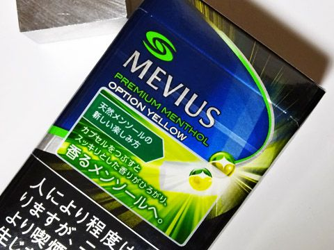 MEVIUS Premium Menthol Option Yellow 5