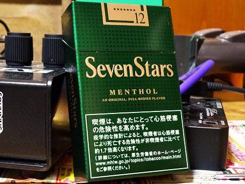 Seven Stars Menthol 12 Box