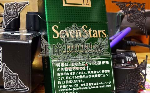 Seven_Stars_Menthol_12_Box_01e
