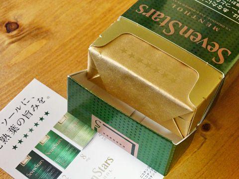 Seven Stars Menthol 5 Box