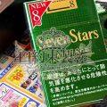 Seven_Stars_Menthol_8_Box_01e