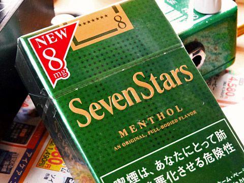 Seven Stars Menthol 8 Box