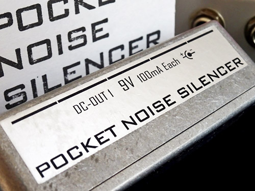 E.W.S. Japan PSN-1 Pocket Noise Silencer