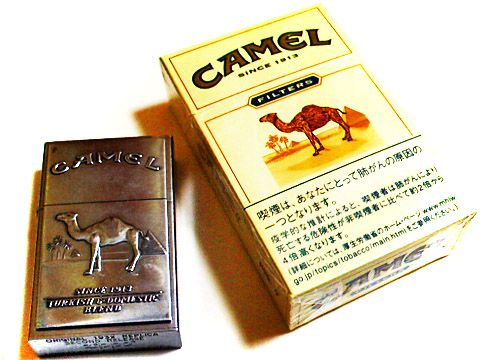 Camel Filters Box