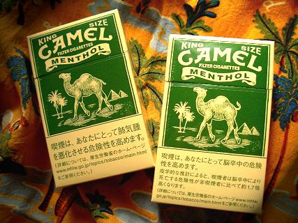 Camel Menthol Box