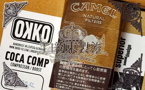 Camel_Natural_Box_01e