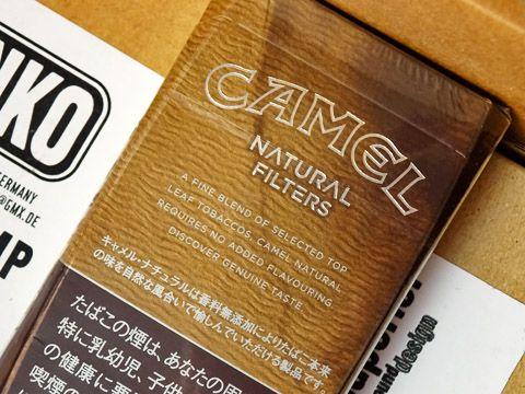 Camel Natural Box