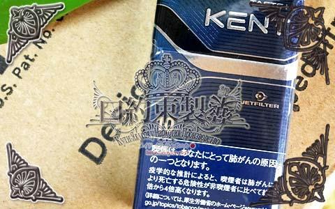 Kent_Taste_Plus_10_KS_Box_01e
