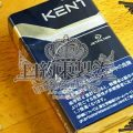 Kent_Taste_Plus_6_KS_Box_01e