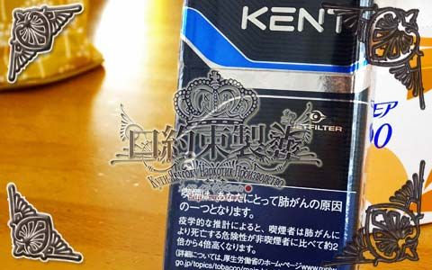Kent_Taste_Plus_8_KS_Box_01e