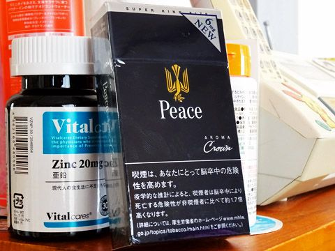 Peace Aroma Crown 100s Box