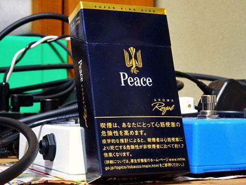 Peace Aroma Royal 100s Box
