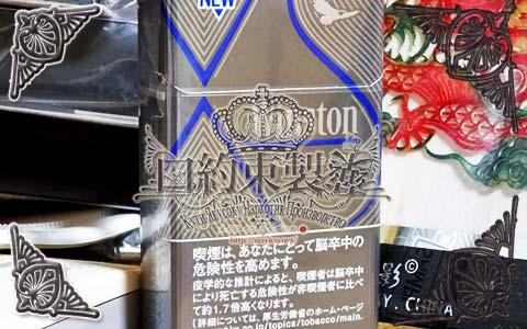 Winston_XS_6_Box_01e