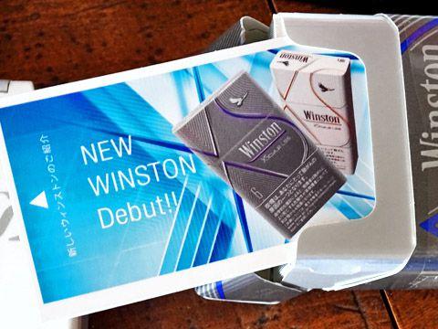Winston XS 6 Box