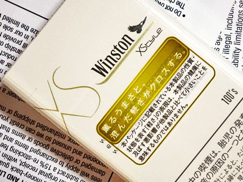 Winston XS One 100s Box