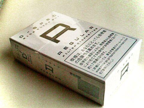 D-Spec R Side Slide Box