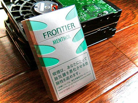Frontier Menthol Box