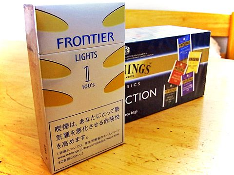 Frontier Lights 100s Box