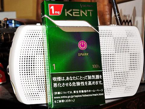 Kent S Series Spark 1 100s Box