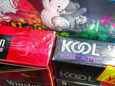 Kool Escape Bali Sunset 5 Box