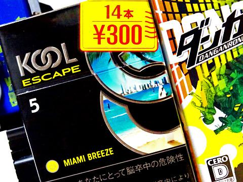 Kool Escape Miami Breeze 5 Box