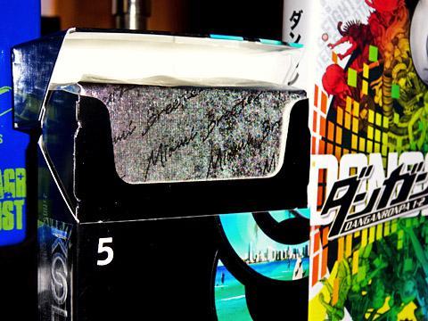 Kool Escape Miami Breeze 5 Box