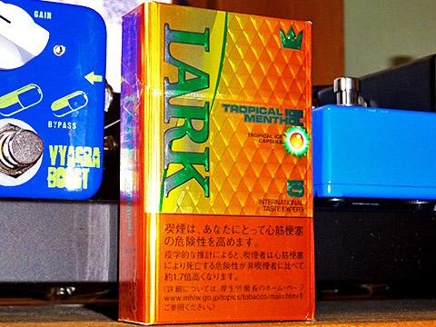 Lark Tropical Ice Menthol 5mg KS Box