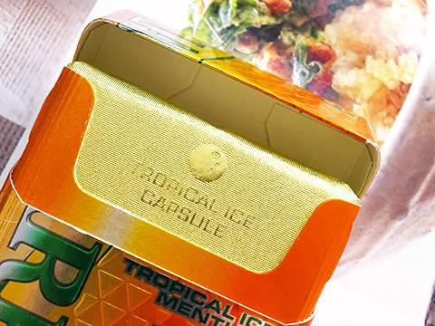 Lark Tropical Ice Menthol 5mg KS Box