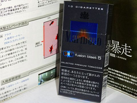Marlboro Fusion Blast 5 10s Box