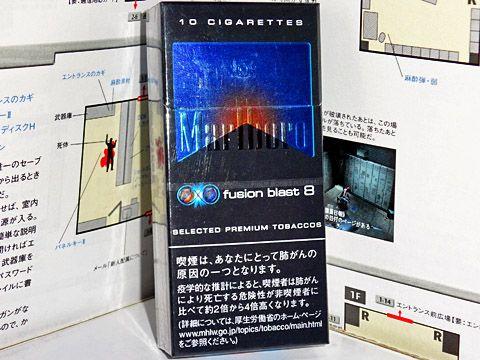 Marlboro Fusion Blast 8 10s Box
