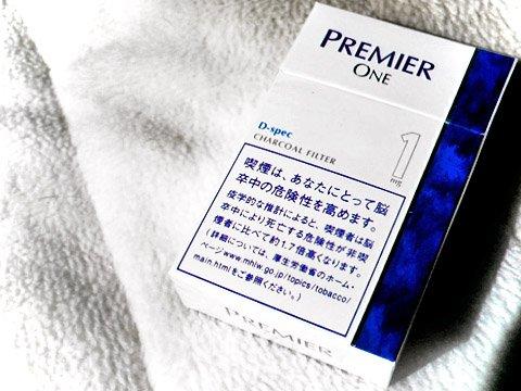 Premier One Box