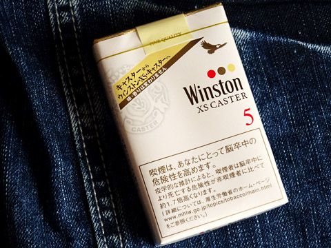 Winston XS Caster 5
