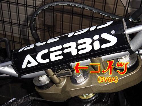 Acerbis Bar Pad