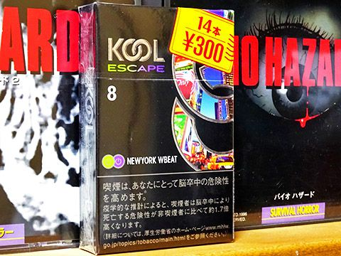 Kool Escape New York W Beat 8 Box