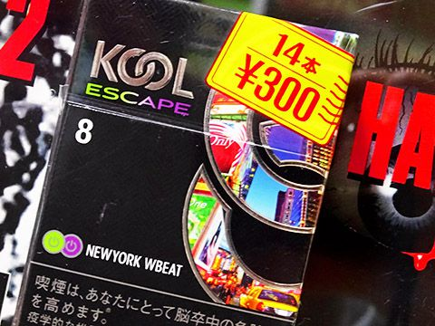 Kool Escape New York W Beat 8 Box