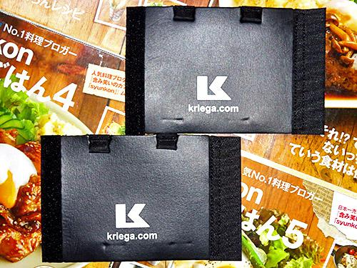 Kriega Fork Seal Covers