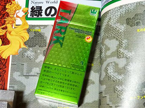Lark Tropical Mix Menthol 1mg 100s Box 10s
