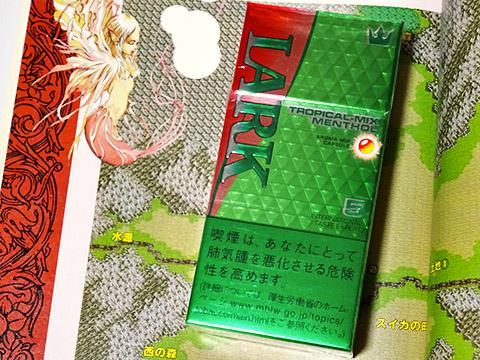 Lark Tropical Mix Menthol 5mg KS Box 10s