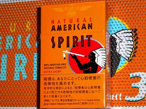 Natural American Spirit Ultra Light