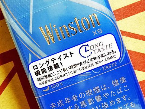 Winston XS 3 100s Box