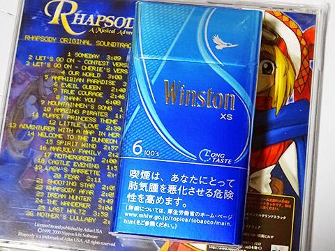 Winston XS 6 100s Box
