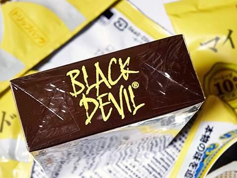 Black Devil Cafe Vanilla